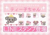 t-koLINE2