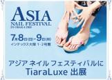 アジアネイルフェスティバル2018